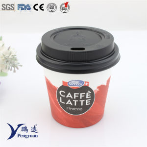 Customized Disposable Party Drinking Paper Coffee Cup pictures & photos