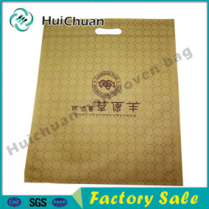Hot Pressing PP Non Woven Flat Tote Bag pictures & photos