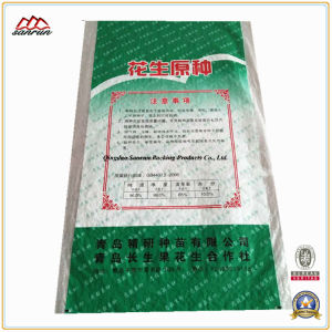 25kg Plastic Seed Polypropylene Woven Sack pictures & photos