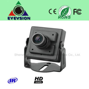 1.3MP CMOS Box Camera for IR IP Camera Supplier (EV-1301421IPB-T) pictures & photos