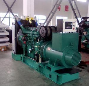 The Volvo Brand Diesel Generator Set