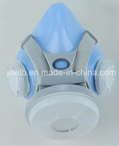Good Quality Dust Mask 9710b pictures & photos