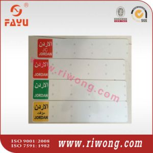 Blank License Plate for MID East Market pictures & photos