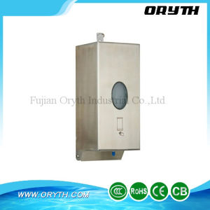 Stainless Steel Heavy Duty Automatic Soap Dispenser