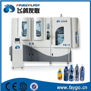 500ml Watter Bottle Blowing Machine pictures & photos