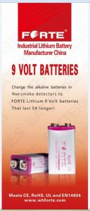 10.8V Battery, ER9V 1200mAh 3.6V Smoke Detector Battery pictures & photos