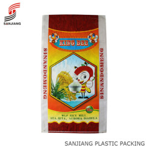 Hot Sale BOPP Lamination Bag