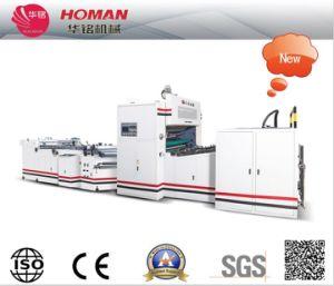 Hm-1100fma Full Automatic Film Laminating Machine pictures & photos