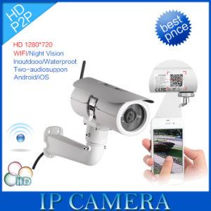 RJ45 WiFi Outdoor IP65 P2p 3.0 Megapixel IP Camera (FM0003)