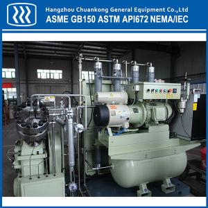 Industrial High Pressure Air Compressor Gas Compressor pictures & photos
