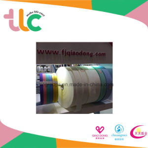 Reseal Tape Raw Materials for Manufacturing The Sanitary Napkins & Baby Diapers pictures & photos