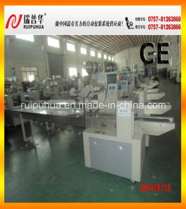 Cake/Cookies/Bread Automatic Package and Packing Machine pictures & photos
