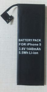 Brand New Replacement Battery for iPhone 5
