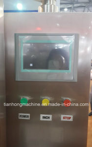 High Precision Fully Automatic Capsule Filling Machine (NJP-2-1200C) pictures & photos