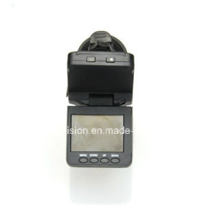 Hidden DVR with Night Vision pictures & photos