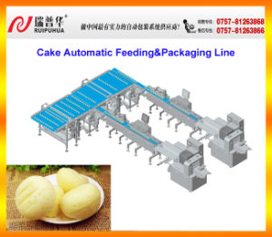 Cake Automatic Packing Line pictures & photos