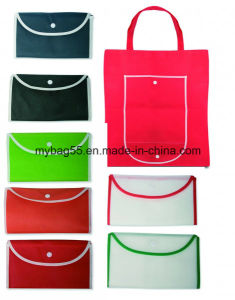 Expert Manufacturer Silk Screen Print Eco Folded Non-Woven Tote Bag pictures & photos