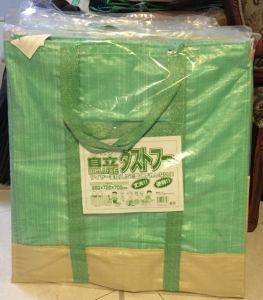 Manufacturer Price Hot Sales Design Garden Bag