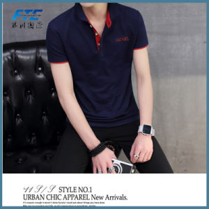 China OEM Manufacturer T Shirt with Low Price pictures & photos