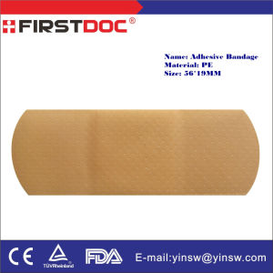 Medical Supply 56X19mm PE Skin Adhesive Bandages, Wound Care Supplies, Belastic pictures & photos