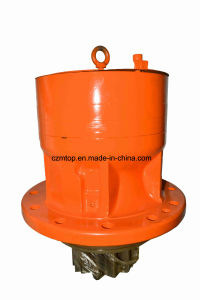 Swing Reducer for Excavators