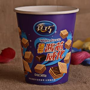 Customized Paper Cup in Excellent Quality pictures & photos