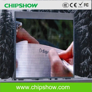 Chipshow Ak16 Full Color Outdoor LED Display Advertising pictures & photos