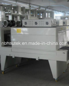 Juice Bottle PE Film Shrink Packing Machine pictures & photos