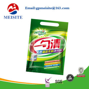 Washing Powder Bags/Laundry Detergent Plastic Packaging Bags pictures & photos