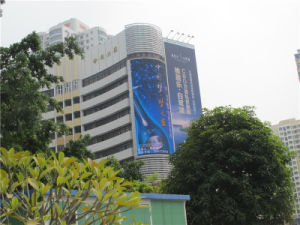 Far Viewing Distance Full Color LED Billboard pictures & photos