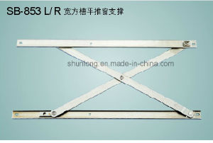 Flexible Modern Window Fastener/Stay/Hinge (SB-853 L/R) pictures & photos