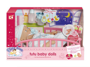 16 Inch Touch Induction Doll Lovely Baby Doll (H0066176) pictures & photos