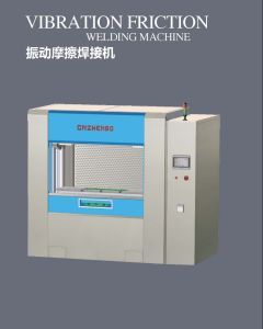 Vibration Friction Welding Machine pictures & photos