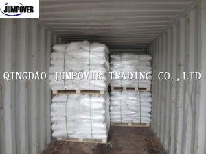 Industrial Grade Ammonium Polyphosphate (APP) pictures & photos