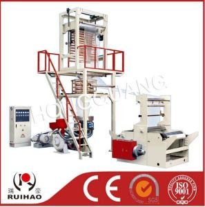 Elevator Rotary Die Head PE Film Blowing Machine (SD-H) pictures & photos