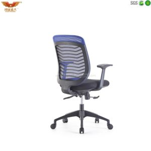 Modern Comfortable MID Back Office Mesh Swivel Chair pictures & photos