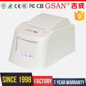 Mobile Label Printer Recipet Printer Bill Printer Machine pictures & photos