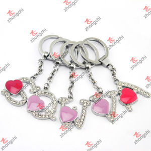 New Design Colorful Heart Letters Metal Keychain (KR15121421)
