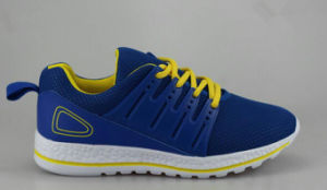 Hot Sale High Quality Footwear Kids Children Sports Shoes (AKRS23) pictures & photos