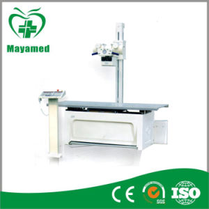 50kw High Frequency X-ray Machine (MAKH50) pictures & photos