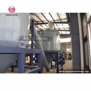 PE/PP Hard Plastic Regrind Recycling Machine pictures & photos