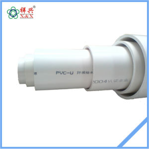 Best Quality Drainage PVC Water Pipe pictures & photos