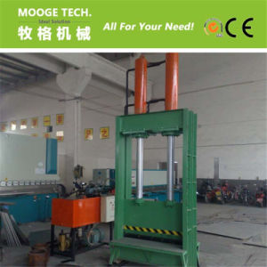 Plastic bag/film/pipe hydraulic guillotine machine pictures & photos