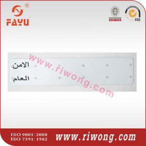 Aluminum High Security Blank Car License Plate pictures & photos