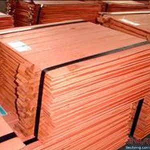 Copper Cathode99.99%