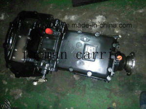 Higer Zhongtong Yutong Golden Dragon Bus Parts Qijiang Gearbox pictures & photos