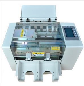 High Speed A4 Automatic Business Card Cutter / Card Cutting Machine pictures & photos