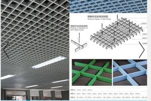 Aluminum Ceiling Grid/Metal Ceiling Grid pictures & photos
