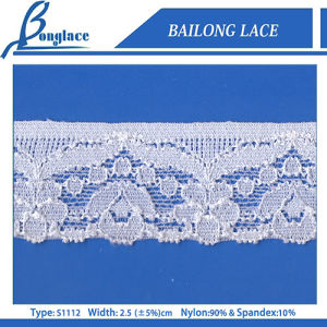 2.5cm White Lace Trims for Lingeries (S1112)