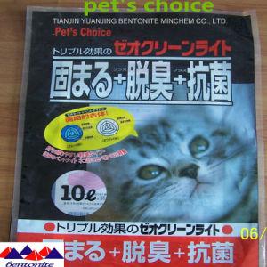 Nature Bentonite Fine Cat Litter pictures & photos